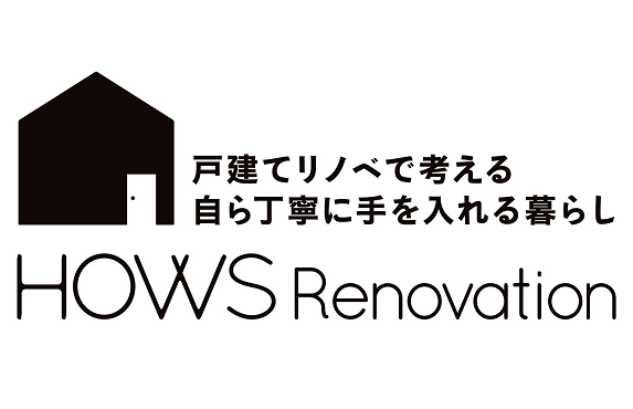 ロゴHOWS RENOVATION